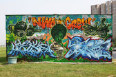 Graffiti — Stockfoto
