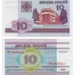 Stock Photo: Money of Belarus - 10 roubles