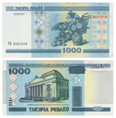 Money of Belarus - 1000 roubles — Stock Photo