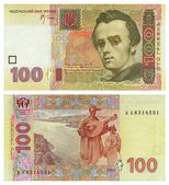 Money of Ukraine - 100 grn — Stock Photo
