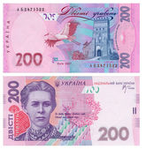 Money of Ukraine - 200 grn — Stock Photo