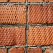 Red brick wall — Stock Photo #1208502