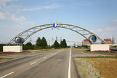 Entrance on territory of nuclear station — Stock Photo