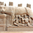 Ancient myths sculpture — Stock Photo
