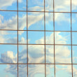 Windows of business center — Stock Photo #1108204