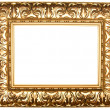 Frame for painting. - 图库照片