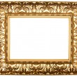 Frame for painting. - Stock Photo