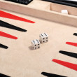 Backgammon. A double: two six — Stock Photo