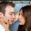 Portrait of the young beauty couple 5 — Stock Photo #1107642