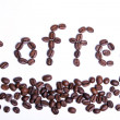 Coffee word written from coffee beans. — Stock Photo