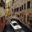 Venice side street — Stock Photo