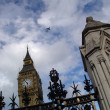 Royalty-Free Stock Photo: Big ben sky and Neighbors