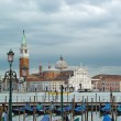 Gondolas, San Marco Venice — Stock Photo