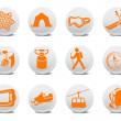Camping/ski buttons — Stock Photo