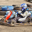 Stock Photo: Racing car on line