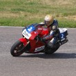 Stock Photo: Racing motorcycle on bend