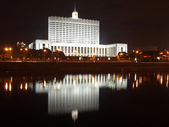 The night house of the Government of Rus — Stock Photo