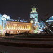 The Kiev station the city of Moscow. — Stock Photo