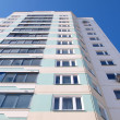 Apartment house against sky — Stock Photo #2559645