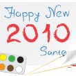 Vector de stock : Drawing 2010