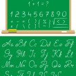 Font a school chalk - Stok Vektr