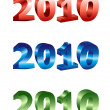 Set of 2010 new year composition. — Stock Vector