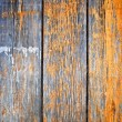 Stock Photo: Old weathered wooden planks