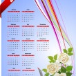 Royalty-Free Stock Vector Image: 2010 calendar . Vector illustration
