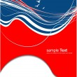 Red blue abstract background. Vector il — Stock Vector #1113173