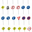 Twenty four traffic road sign symbols. V - Stock Vector