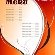 Royalty-Free Stock Imagen vectorial: Restaurant (cafe) menu