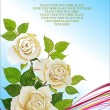 Greeting Wedding card with roses bunch. - Stock Vector