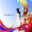 Royalty-Free Stock Векторное изображение: Wedding or Valentine`s Day  Greeting Car