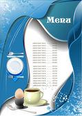 Restaurant (cafe) menu — Stock Vector