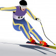 Stock Vector: Colored vector illustration of skier