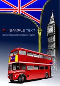 Zip otevřeném krbu británie vlajka — Stock vektor