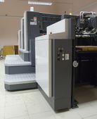 Offset two-section printed machine — Stock Photo