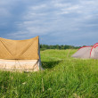 Tourist tents - Stock Photo