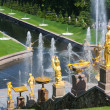 Stock Photo: Fountains of Petergof