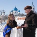 Russian hospitality — Stock Photo #1183851