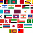 Flags of all Asian countries — Stock Photo