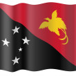 Stock Photo: Flag of PapuNew Guinea