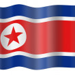 图库照片: Flag of North Korea