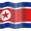 Severokorejská vlajka — Stock fotografie