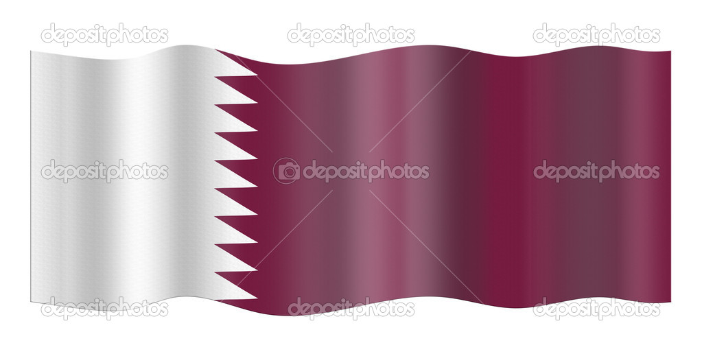Qatar national flag. Illustration on white background  Stock Photo #1197323
