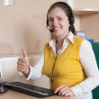 Businesswoman with thumb up — Stock Photo #2141487