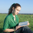Reading girl — Stock Photo #2168254