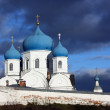 Stock Photo: Ortodox monastery in Bogolubovo. Russia