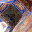 Frescos in russian orthodox church — Stock Photo