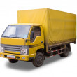 Stock Photo: Yellow freight machine.